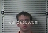 ANDREW J REED mugshot picture